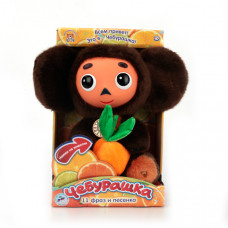 CHEBURASHKA - Musical toy 25СМ